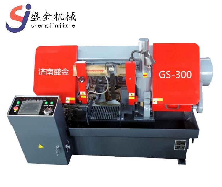 数控锯床GS-300