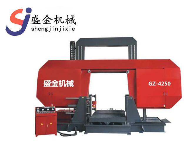 龙门式带锯床GZ-4250
