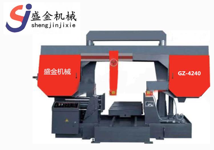 龙门式带锯床GZ-4240